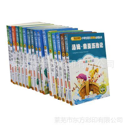 印刷厂供应各类书刊杂志印刷 文教辅材印刷 文艺书籍等