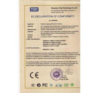 LT-918 CE 证书