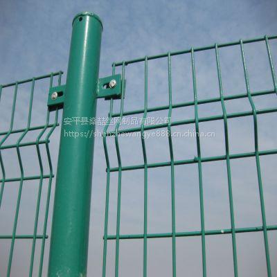 厂家生产果园养殖用双边丝围栏网 圈地防护隔离栅 池塘河边防抛物铁丝护栏网