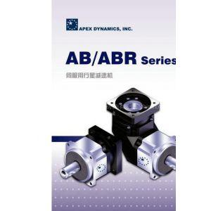 供应台湾精锐广用集团供应特制APEX耐低温减速机