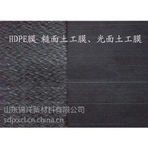 供应复合土工膜性能13475153267