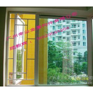 供应幸业铝窗花好不好安装呢!
