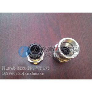 供应维依德品牌304不锈钢双锁紧式金属软管电缆接头WSD-15-M20-15