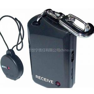 供应电子防丢器赠送给有小孩或者老人等需要看护的