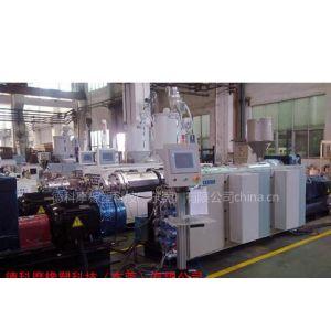 供应PE/PPR/PP管材生产线