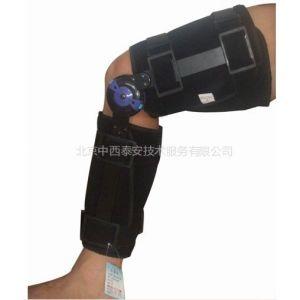供应可调节膝关节支具(卡盘支具,卡盘锁,膝限位支具)经济型 型号:PNWK-401247