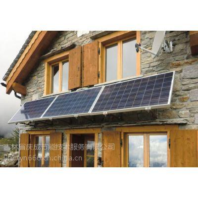 供应供应内蒙古包头市太阳能太阳能发电系统