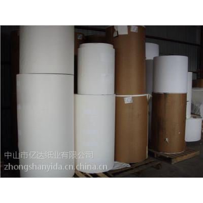 国产白色白牛卡 白牛皮纸供应商-亿达纸业