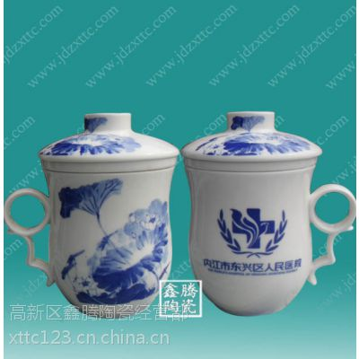 供应礼品茶杯 景德镇骨瓷茶杯 鑫腾陶瓷
