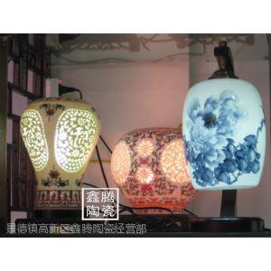 供应青花瓷灯具,青花玲珑陶瓷台灯
