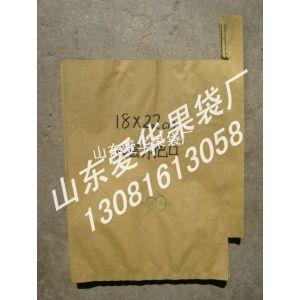 供应各种品种 防虫防鸟单/双 芒果套袋,芒果袋,包装袋