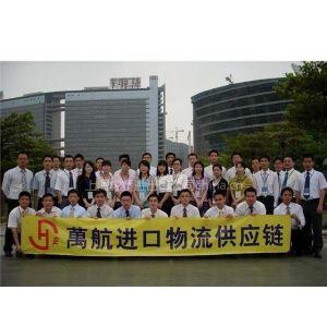 供应香港物流集团 大陆沿海七大服务网点
