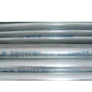 材质Q235B 镀锌钢管 标准DIN2440 48*4.0mm 天津友来生产 批发
