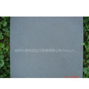 大量供应青砂岩产品