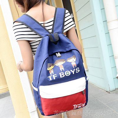 TF家族tfboys王俊凯王源易烊千玺同款包包男女双肩包背包学生书包