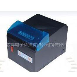 供应防油防尘票据打印机