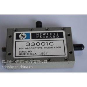 供应Agilent(HP) PIN调制器 33001C