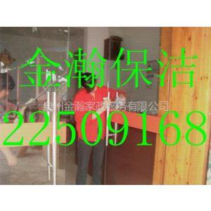 供应泉州钟点工保洁 家庭清洗 外墙、广告牌、标志牌、玻璃幕墙专业清洗