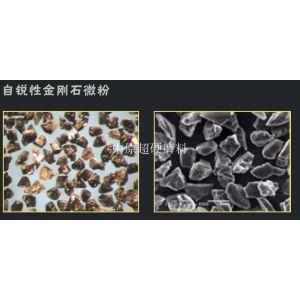 供应金刚石微粉 二型料耐磨