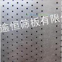 供应江苏不锈钢塔孔板加工,微孔板生产厂家电话18651178485