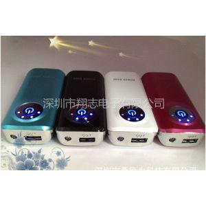供应5600毫安移动电源 iphone5苹果三星小米手机平板移动充电宝批发
