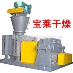 供应宝莱制粒设备:无水氯化钙造粒机,氯化铵颗粒机,硫铵造粒设备厂