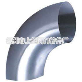 供应温州厂家供应批发卫生级不锈钢对焊镜面90度弯头,45度弯头价格,加长弯头