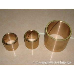 供应铜合金CuSn6P锡青铜 铜板铜材