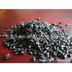 供应厂家直销 塑料ABS abs废塑料 阻燃abs 黑色abs 厚达 批发