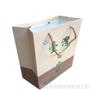 东莞市恒美印刷供应白卡纸手提袋定制印刷 纸袋定做