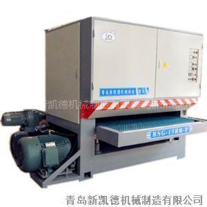 供应新凯德BSG15RRP型定厚砂光机丨青岛砂光机