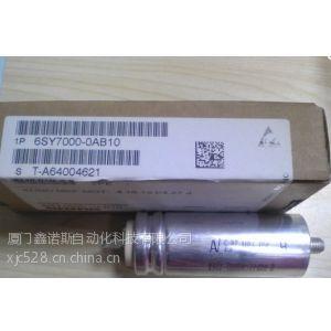 供应西门子模块6SY8101-0AA58