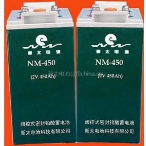 供应铁路客车免维护蓄电池NM-500