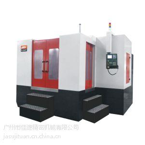 供应佳速H-1400T 三轴线轨动柱卧式镗,铣加工中心,数控镗铣床