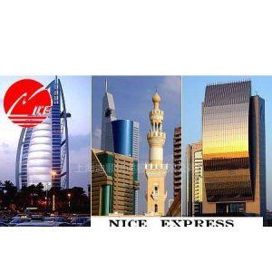 国际快递:迪拜专线、中东专线、波兰专线