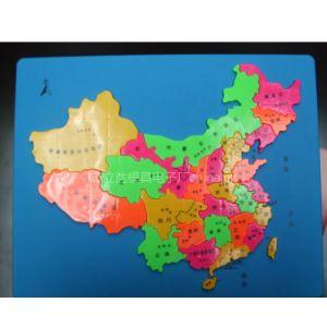 供应中国地图-益智拼图玩具