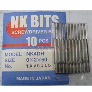 供应各种电批咀/HIOS/NK/OHMI/BIX/VESSEL