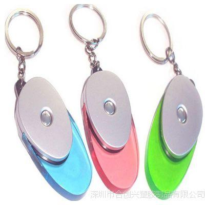 供应本公司专利钥匙扣 多功能钥匙扣 LED电筒钥匙扣 MASAI品牌