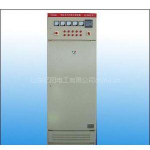 供应电容柜