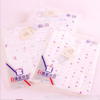 婴儿内衣套装批发 新生儿宝宝开身纯棉内衣套装0-6个月 婴儿必备