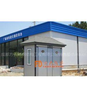 供应四川移动厕所 重庆移动厕所 工地移动厕所 移动厕所设计公司