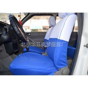供应北京出租车专用座套,蓝白出租车座套,座套加工厂