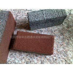 供应透水砖、水泥砖Cc30、40、50