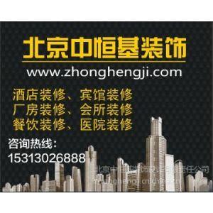 供应别墅装饰公司*北京通州区装饰设计公司