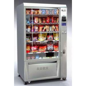 供应自动贩卖机/饮料自动售货机/自动售货机多少钱一台