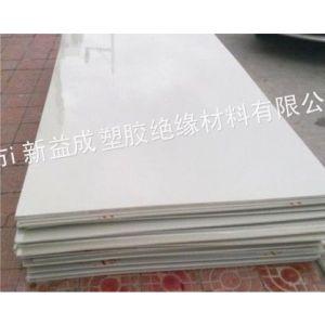 供应提供﹤天津市POM板﹥上海市POM板《重庆市POM板》