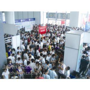 供应2014第九届中国上海食品保鲜及冷冻、冷藏技术设备展览会