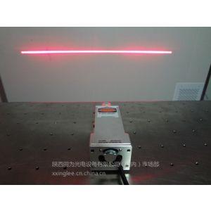 供应808激光路面车辙仪检测划线,线光源,线形激光器