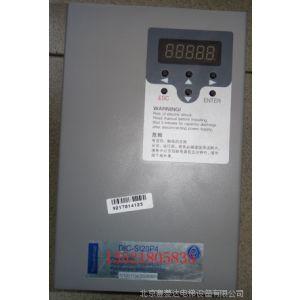 蒂森配件电梯 K200门机变频器之DIC-SI20P4