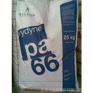PA66 M344 美国首诺Vydyne 阻燃V0级PA66标准产品